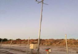 FABCOM® data and radio communication tower.